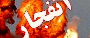 چهار کارگر مصدوم شدند ، انفجار در پتروشیمی آبادان